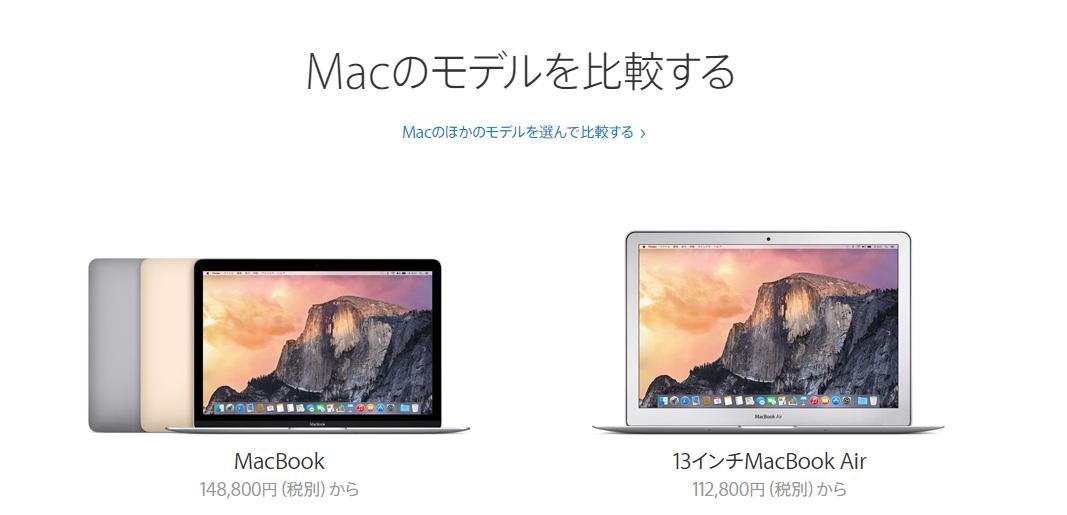 new_macbook_12_mba_nmb