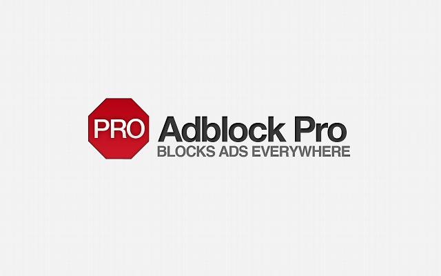chrome_extentions_adblock