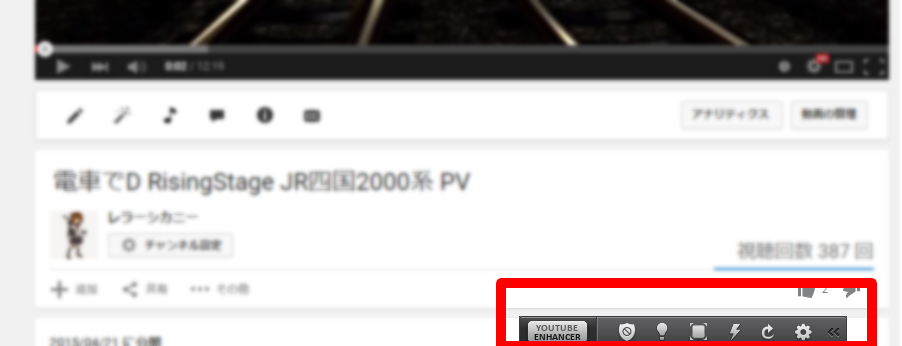 chrome_extentions_youtubeencoder