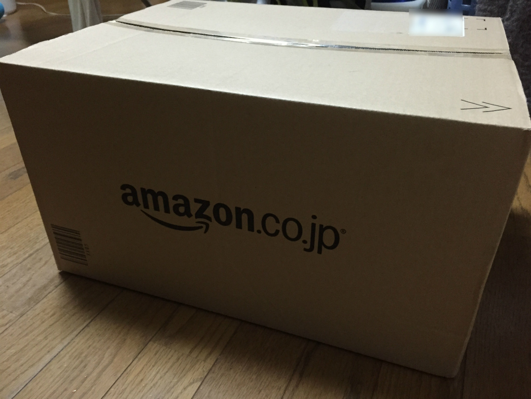 eoskiss_review_amazon_box