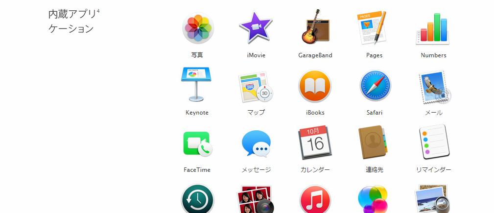why_mac_apps