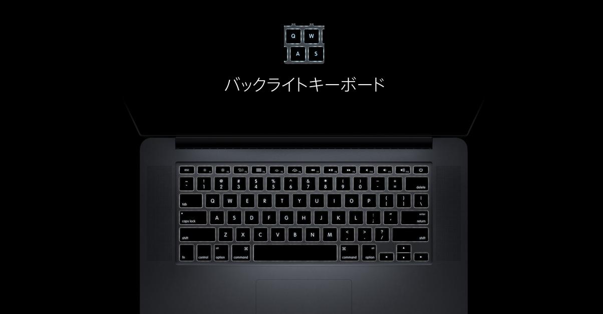 why_mac_keyboad
