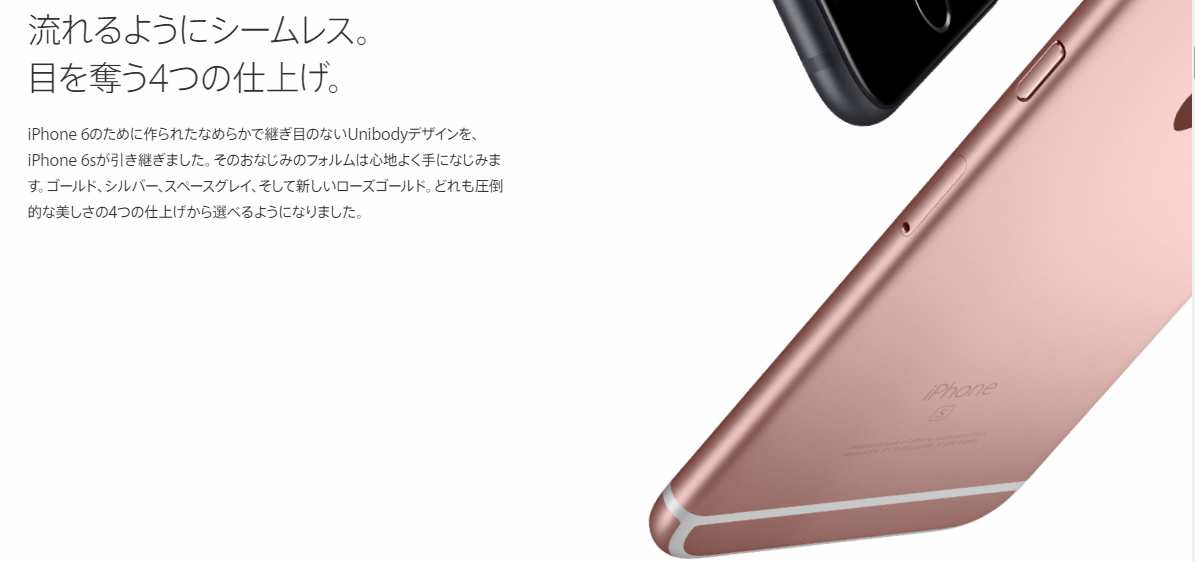 iphone6s_rosegold