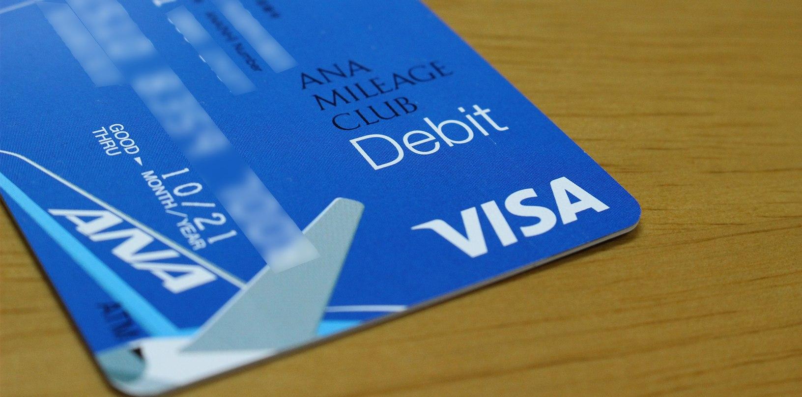 debit_visa